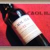 カリラ 12年 ピート&フルーティなアイラモルト ウイスキーCAOL ILA