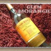 グレンモーレンジ オリジナル 10年 柑橘香る麗しのモルトウイスキー GLENMORANGIE