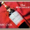 ザ・マッカラン レアカスク フルーツ香るシェリー樽熟成のウイスキー THE MACALLAN RARE CASK
