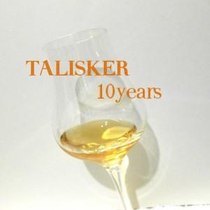 タリスカー 10年 テイスティング