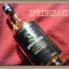 スプリングバンク 15年 華やかな味わいと塩気を感じる海のモルトウイスキー! Springbank