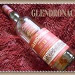 グレンドロナック 12年 シェリー樽香る重厚なウイスキー GLENDRONACH