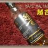 マルス モルテージ 越百(コスモ)駒ヶ岳に最良の地を求めたジャパニーズウイスキー