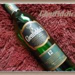 グレンフィディック 12年 『麦芽の甘み漂うシングルモルトウイスキー』Glenfiddich