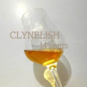 クライヌリッシュ 14 テイスティング 味 評価