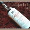 クライヌリッシュ14年 味わい深く個性的なハイランドモルトウイスキー CLYNELISH