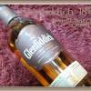 グレンフィディック 18年 スモールバッチリザーブ『繊細で上質なスペイサイドモルト』Glenfiddich