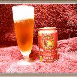 『オリオンビールより琉球ペールエール』沖縄からのIPAクラフトビールその味は?