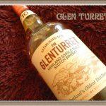 グレンタレット10年 ネコでも有名!! フルーティーで豊潤な最古のウイスキー GLENTURRET