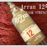 アランモルト 12年 カスクストレングス 華やかな味わいの島ものウイスキー Arran Cask Strength