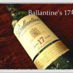 バランタイン 17年『気品ある香りと味わいのスコッチ・ブレンデッド・ウイスキー』Ballantine's