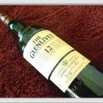 ザ・グレンリベット 12年 初心者にもおススメ!リーズナブルで飲み飽きないウイスキー THE GLENLIVET