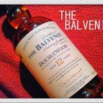 バルヴェニー 12年ダブルウッド『飲みやすいだけじゃない芳醇なウイスキー』THE BALVENIE
