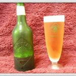 キリン ハートランドビール 旨くて安い!麦芽100%のスタイリッシュでコスパ最高のビール