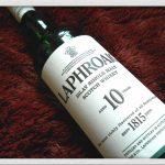 ラフロイグ10年『スモーキーなアイラモルトウイスキーを飲もう!!』オススメの飲み方は?
