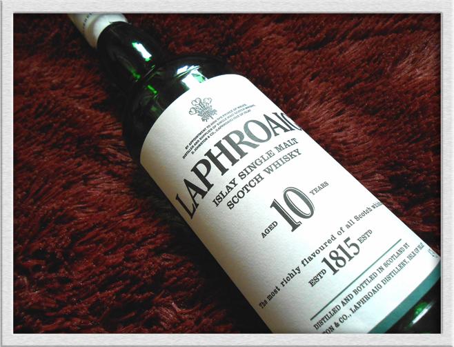 ラフロイグ10年 おすすめ 飲み方 味 ウイスキー 評価