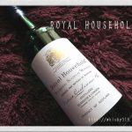 【ロイヤルハウスホールド&ザ・ロイヤルハウスホールド】王室御用達ウイスキーその違いは?