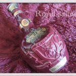 【ロイヤルサルート21年 深い色と味わいのブレンデッドウイスキー】ボトル色の違いは?ROYAL SALUTE
