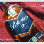 バランタイン12年 豊かな香りでハイボールにもおすすめなスコッチウイスキー Ballantine's