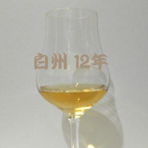 白州12年 ウイスキー 定価 終売 味 数量限定 再販