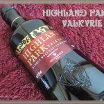 『ハイランドパーク ヴァルキリー』バイキング伝説の限定ウイスキー第1弾発売!その実力は?