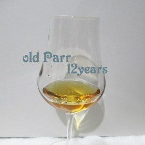 オールドパー 12年 ウイスキー テイスティング 味