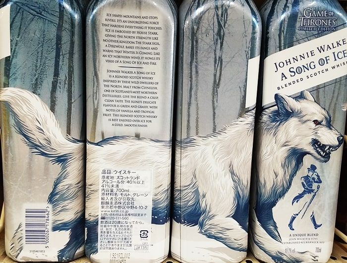 Johnnie Walker A Song of Ice,ソングオブアイス,評価,限定,レビュー,飲み方,味,