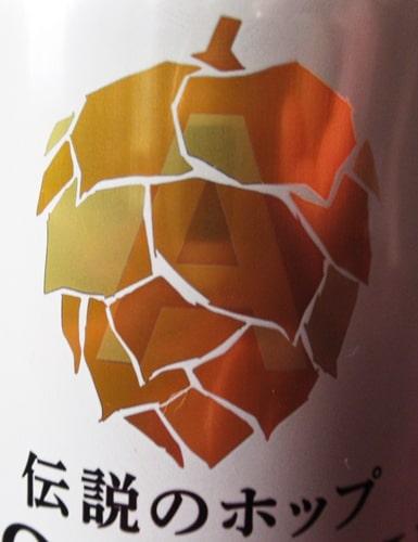 SORACHI1984,ビール,ソラチ,北海道,味,販売店,ホップ,通販,クラフトビール,