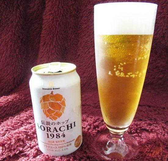 SORACHI1984,ビール,テイスティング,コンビニ,味,販売店,どこで買える,北海道,クラフトビール,