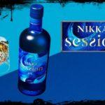 【ニッカ セッション 新発売】限定ウイスキーの予約や定価・発売日を調査!味わいは?