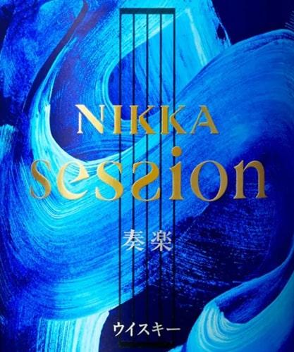 ニッカ セッション NIKKA session 予約 定価 新発売 味 ブレンデッドモルトウイスキー