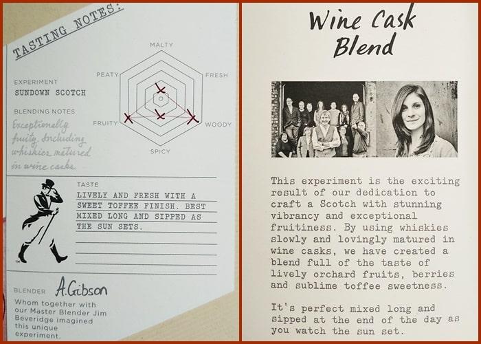 ジョニーウォーカー ワインカスクブレンド 味 限定 ブレンダーズバッチ 価格 評価 レビュー