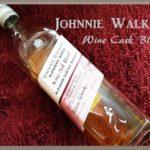 限定【ジョニーウォーカー ワインカスクブレンド】ブレンダーズバッチの価格や評価をレビュー