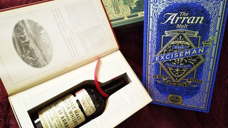 アラン モルトウイスキー 種類,特徴,おすすめ,評価,価格,限定,シェリー