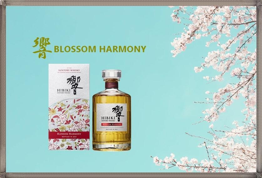 響BLOSSOM HARMONY 予約 購入方法 発売日 ブロッサムハーモニー 限定 ウイスキー サントリー 2021