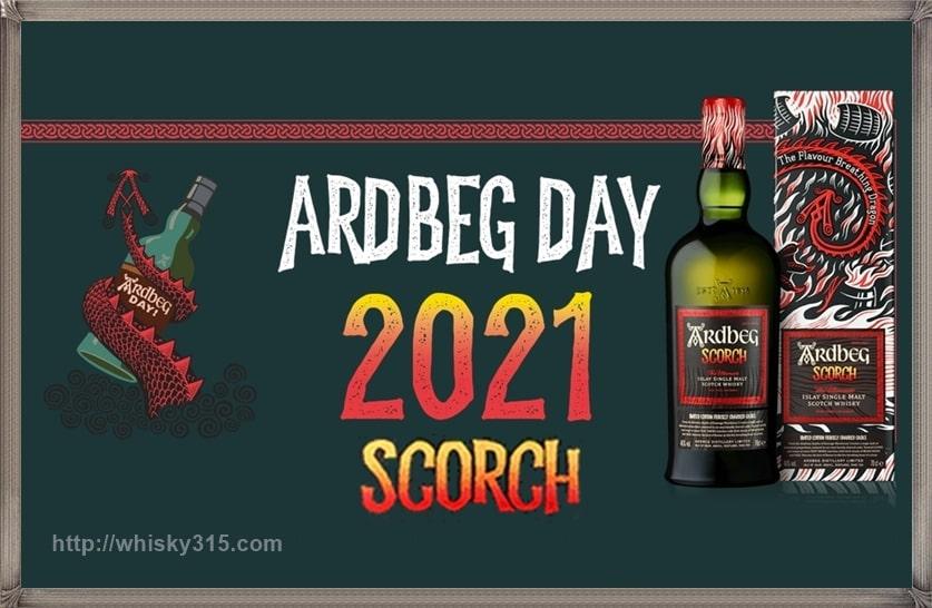 アードベッグ スコーチ,価格,予約,限定,ウイスキー,樽,味,発売日,定価,販売