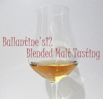 バランタイン ブレンデッドモルト12年,味,評価,レビュー,飲み方,ピュアモルト,テイスティング